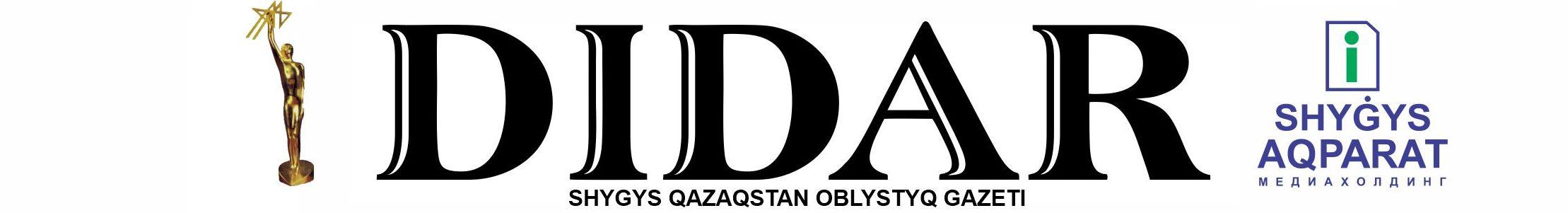 """Дидар""газеті"
