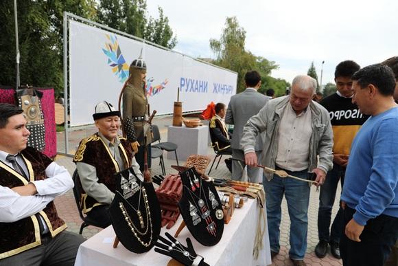 Алтай тарихы – адамзат тарихы